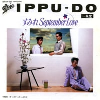 すみれ September Love
