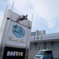 オホーツク小さな旅(91) 遠軽→ 北見