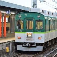 京阪 伏見稲荷(2020.10.18) 5556F 急行 出町柳行き