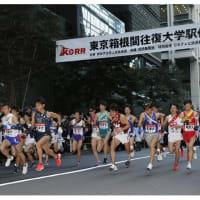日本テレビで箱根駅伝観戦!