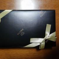 帝国ホテルのスティックチョコレート