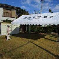 テントはこうやって建てます!
