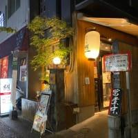 坦々麺 胡(えびす)京都山科