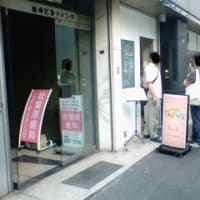 お泊まり→メイド喫茶
