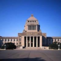 「法治国家」ではなく「人治国家」に堕ちれば、民主政治ではないことを知らない日本人の哀れ。