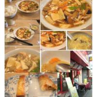 中華街のランチをまとめてみた その159 「本町通11」 張記小龍包「点心・中国料理」