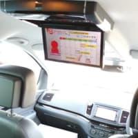 VW シャラン ALPINE  10.2インチフリップダウンモニター取付