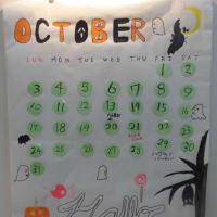 10月のイベントカレンダーは・・・やはりコレ!