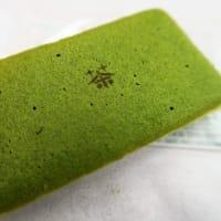 お濃茶ラングドシャ「茶の菓」を土産にいただいたんです~