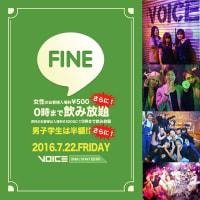 """7/22(金) """"FINE"""" @VOICE 飲み放題+泡パーティー!!"""