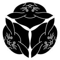 家紋シリーズ 三つ兎