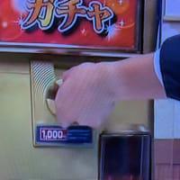 10万円でできるかな、の中居くん♡