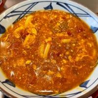 丸亀製麺『トマたまカレーうどん』もっと御飯が食べたかった?