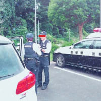 島根県警にまた職質される!