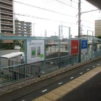 山陽電鉄高砂駅に新看板