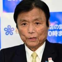 小川洋・福岡県知事、せきや息苦しさ訴え入院 肺疾患の疑い:朝日新聞社 2021/01/21 12:09