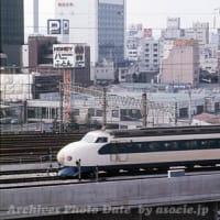 1960〜70年代の「新幹線0系」や東京モノレール絵葉書&写真