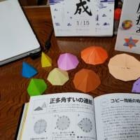 魔法の折り紙遊び
