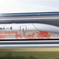 高速輸送システム「ハイパーループ」、初の有人試験を実施