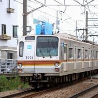 東横線で東京メトロ7101F