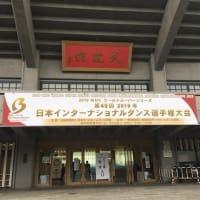 日本インター観戦してきました【福岡市社交ダンス教室・福岡市社交ダンススタジオ・福岡市社交ダンスパーティー、福岡のダンススクールライジングスター】