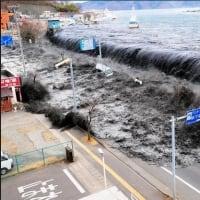311東北大震災の核攻撃大津波はドイツ製イスラエル潜水艦によって引き起こされた【ベンジャミン情報】