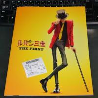 【映画】ルパン三世 THE FIRST
