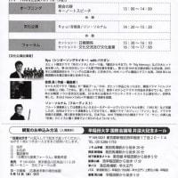 バラダン&Ryuさん情報~♪