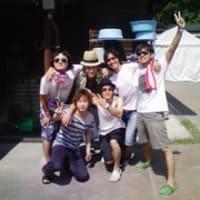 ROCK IN JAPAN!