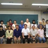 9/7藤沢市で「地球環境に役立つ新折り紙」で久々の講演をしました。