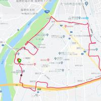 今日のウォーキング終了!!(2020年1月15日)