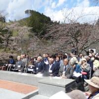来年100年迎えるハルビン学院記念碑祭への参加誓う!