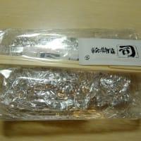 仙台 牛タン 司