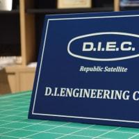 ディ・アイ・エンジニアリング株式会社様のステンレス製銘板