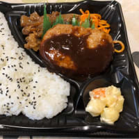 ¥298(税別)弁当!