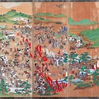 ◆三成の遥か上を行った家康の知略 関ケ原の戦いは何故半日で終わった?