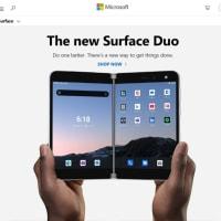Microsoft Surface Duo/Android-Snapdragon二画面端末を米国で販売開始-キニナルデバイス