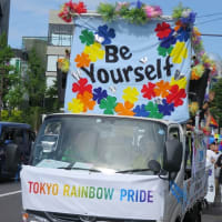東京レインボープライド2019 感謝💕