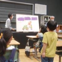 小山小学校夏休み子ども教室おはなし会