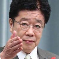 つおいよぉ~www  尖閣周辺で漁船追尾 中国側に抗議 外交ルートで「速やかに領海から退去を」 加藤長官