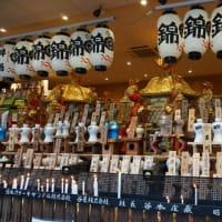 祇園祭の「後祭」。24日の巡行に向け、大船鉾も準備完了。ミモロのお手伝いは、22,23日に