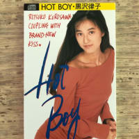 「HOT BOY」黒沢律子 1990年
