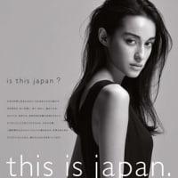 三越伊勢丹 海外発信「this is japan.」