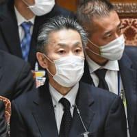 菅首相の長男接待問題、総務省が秋本局長らを更迭