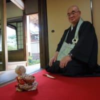 「そうだ 京都行こう」11月のミモロの京都案内は、苔の美しいお寺。ミモロの衣装もご注目