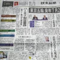 志村けんさん死去 70歳 ドリフ・バカ殿 新型コロナ闘病中