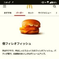 会員登録・アプリ不要でWeb版モバイルオーダーって?!