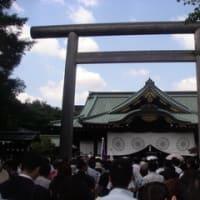 終戦記念日に靖国神社参拝してまいりました