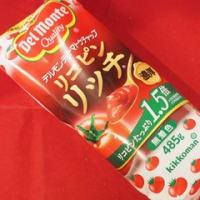 【配当(期末)】キッコーマン(東1・2801)