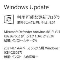 Windows 10 バージョン 21H1 Build 19043.1151 に KB4023057 が降りてきました。
